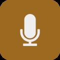 iPhone/iPad錄音軟體
